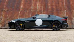 2016 Jaguar Project 7 F-Type for sale at The Classic Motor Hub